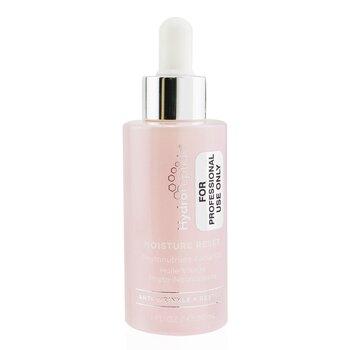 HydroPeptideMoisture Reset Phytonutrient Facial Oil (Unboxed) 30ml/1oz